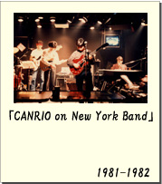 1981-1982「CANRIO on New York Band」